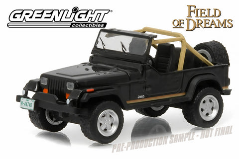 Field of Dreams (1989) - 1987 Jeep Wrangler YJ