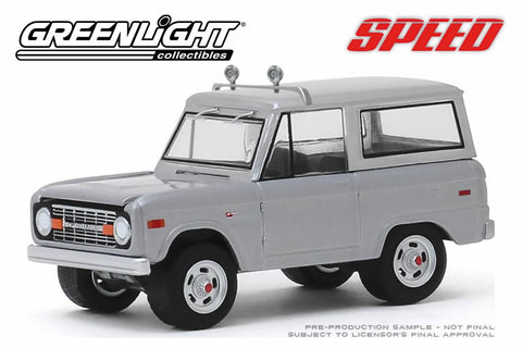 Speed / Jack Traven's 1970 Ford Bronco