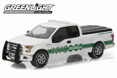 2015 Ford F-150 – New York City DOT