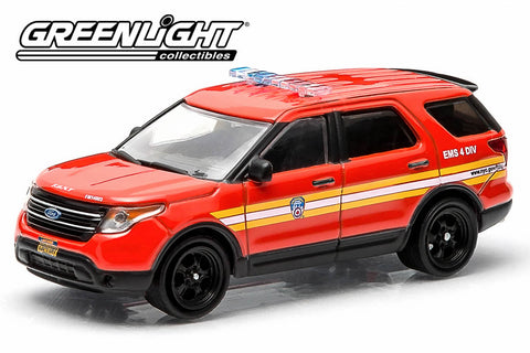 2014 Ford Explorer - Official Fire Department City of New York (FDNY)