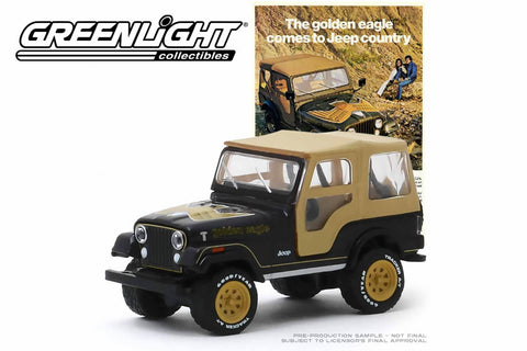 "1977 Jeep CJ-5 Golden Eagle ""The Golden Eagle Comes to Jeep Country"""