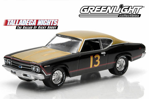 Talladega Nights: The Ballad of Ricky Bobby (2006) - 1969 Chevrolet Chevelle Malibu