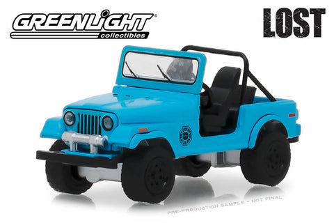 "Lost / 1977 Jeep CJ-7 ""Dharma"" Jeep"