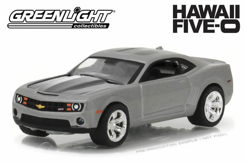 2010 Chevrolet Camaro / Hawaii Five-0