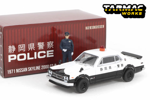Nissan Skyline 2000 GT-R / Japan Police (with figure)