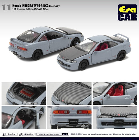 Honda Interga Type R DC2 1st Special Edition (Blue Grey)