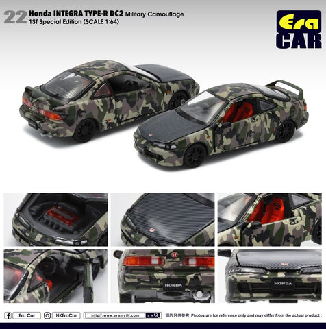 Honda Integra Type R DC2 (Military Camouflage) 1st Special Edition