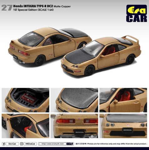Honda Integra Type R DC2 (Matte Copper) 1st Special Edition