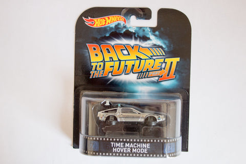Back to the Future: Part II - Time Machine - Hover Mode