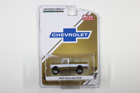 1969 Chevrolet K10 (Gold & White)