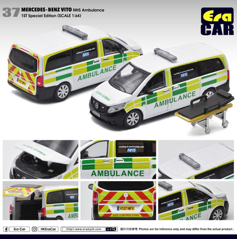 Mercedes-Benz Vito 1st Special Edition (NHS Ambulance)