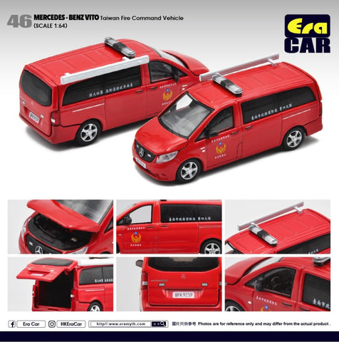 Mercedes Benz Vito (Taiwan Fire Vehicle)