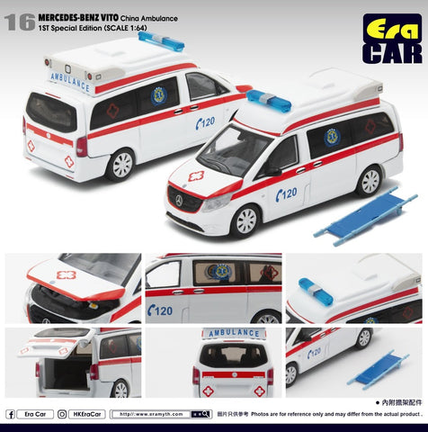 Mercedes-Benz Vito (China Ambulance) 1st Special Edition