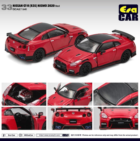 Nissan GT-R (R35) 2020 (Red)