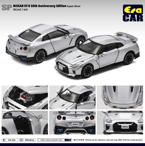 Nissan GT-R 50th Anniversary Edition (Super Sliver)