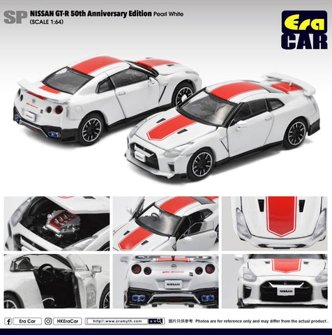 Nissan GT-R 50th Anniversary Edition (Pearl White)