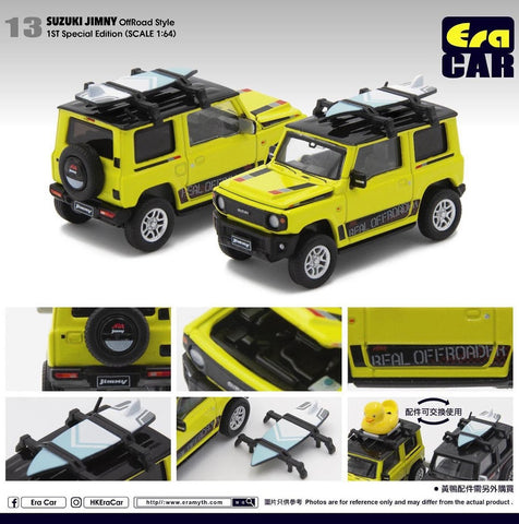 Suzuki Jimny (Off Road Style) 1st Special Edition