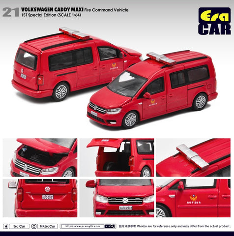 Volkswagen Caddy Maxi - Taiwan Fire Command Vehicle 1st Special Edition