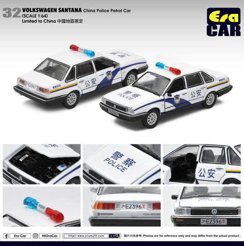 Volkswagen Santana (China Police Patrol Car)