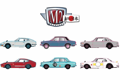M2 Machines - Auto-Japan Release 1 (Pre-order)