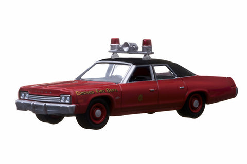 1974 Dodge Monaco - Chicago Fire Department
