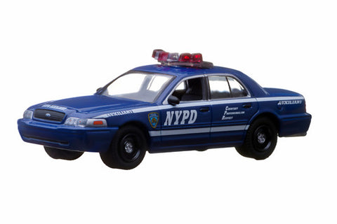 2010 Ford Crown Victoria - NYPD Auxiliary
