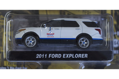 2011 Ford Explorer - Kikmiller Construction