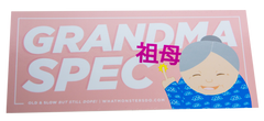 Grandma Spec Bumper Sticker