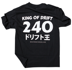 King of Drift 240 T-Shirt (Version 2)