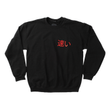 Too Fast For the Devil - Crewneck