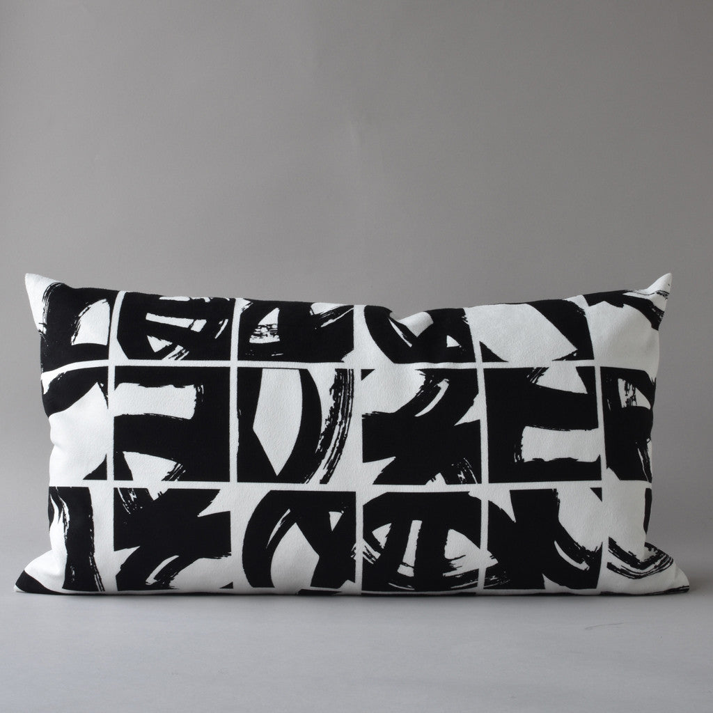 SUMI | 14x26 in pillow from the LEXICON collection by ANTIPOD