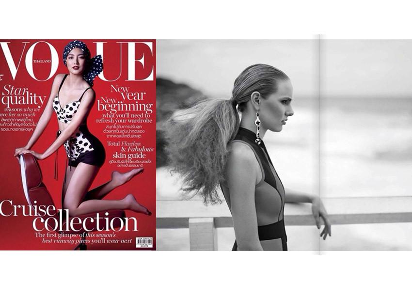 Vogue Thailand | @voguethailand | April 2015