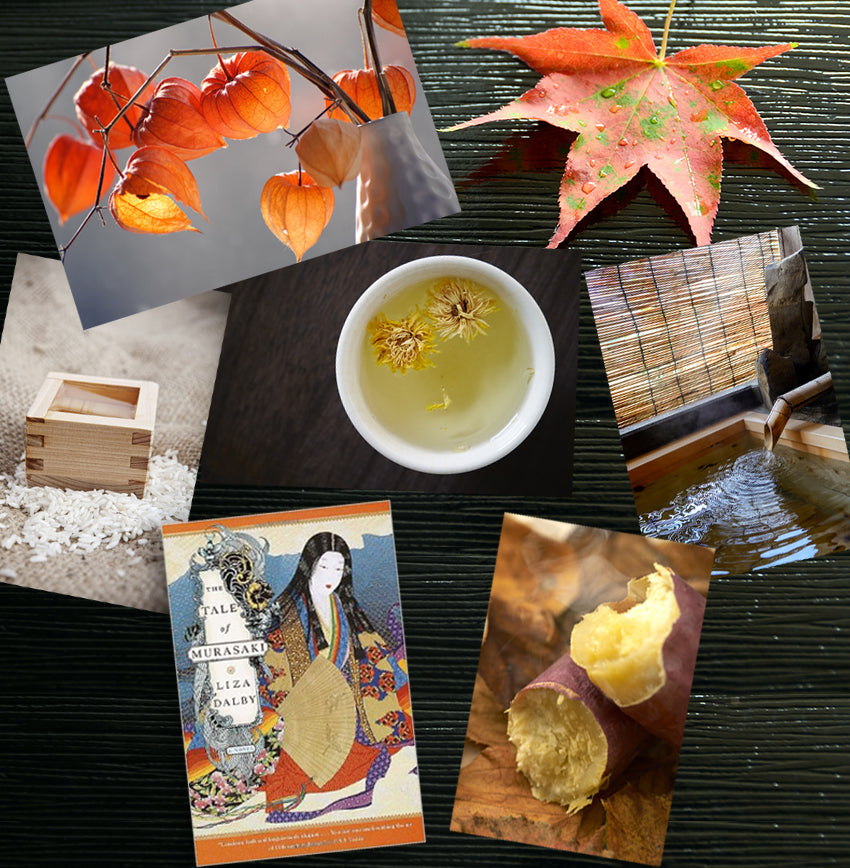Amayori Bathing Rituals - Autumn Discoveries