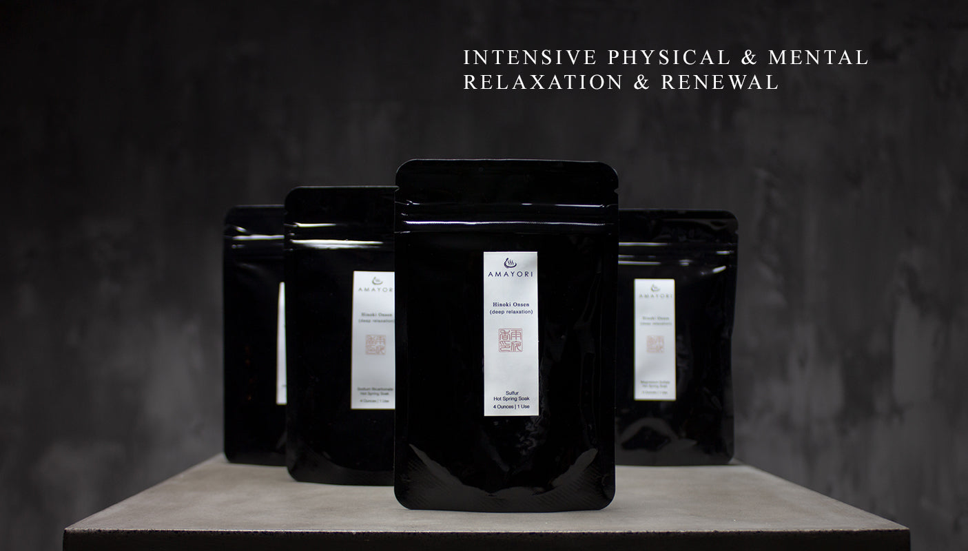 Japanese Bath Products, Japanese Bath Salts, Japanese Bath Oils, Japanese Spa Products, Amayori, 2, Japanese Hot Springs Experience Set