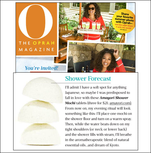 Amayori Shower Mochi Oprah Magazine