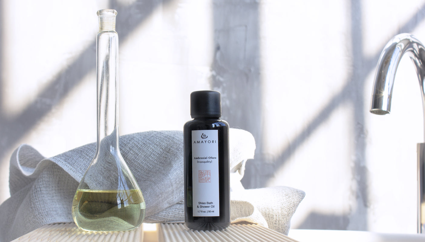 Shiso Bath and Shower Oil