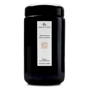 Amayori, Hinoki Bath Salts, Japanese Bath Salts, Japanese Bath Products, Luxury Bath Salts, Hinoki Onsen Shizumi Luxury Bath Salts, Amayori