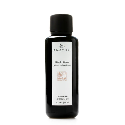 Amayori, Japanese Bath Oil, Hinoki Bath Oil, Japanese Bath Products, Luxurious Bath Oil, Hinoki Onsen, Shiso Bath Oil, Amayori