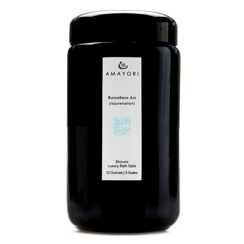 Yuzu Bath Salts, Japanese Bath Salts, Japanese Bath Products, Luxury Bath Salts, Rotenburo Air Shizumi Luxury Bath Salts, Amayori