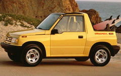 Classic 2 Current Fabrication Is A Trusted Manufacturer Of Hard To Find Geo  Tracker Rust Repair Panels And Replacement Auto Body Panels.