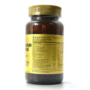 Vegetarian Multiple - 180 Vegetarian Capsules