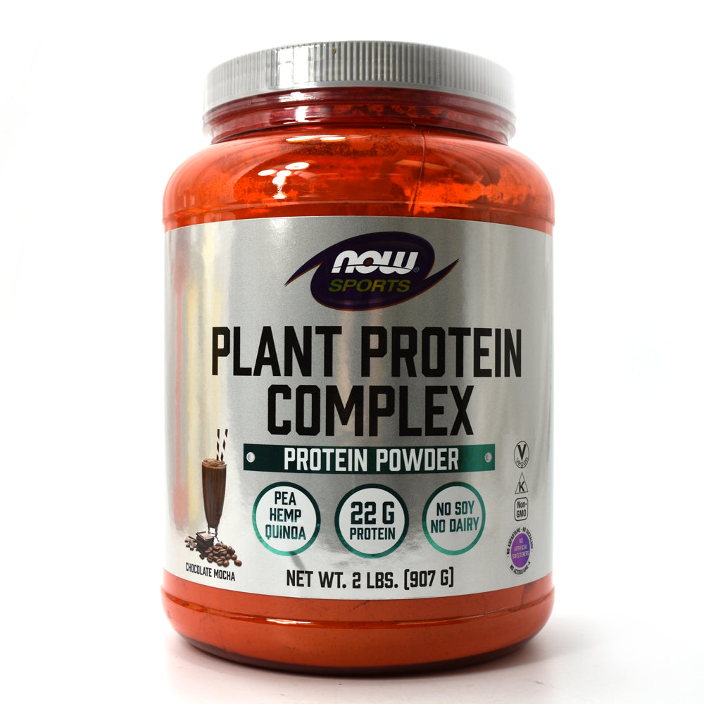 NOW Sports Plant Protein Complex Protein Powder - Chocolate Mocha - 2 lbs