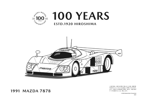Mazda 100 Years 787B Colouring Sheet
