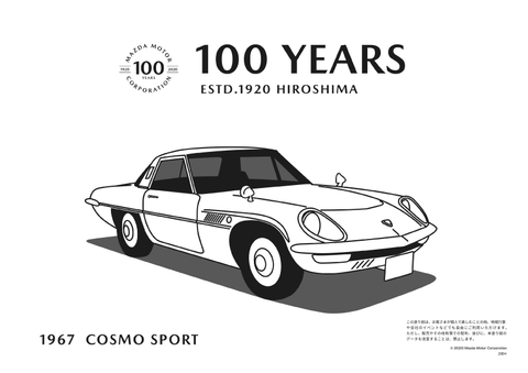 Mazda 100 Years Cosmo Sport Colouring Sheet