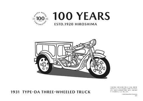 Mazda 100 Years Type DA Truck Colouring Sheet