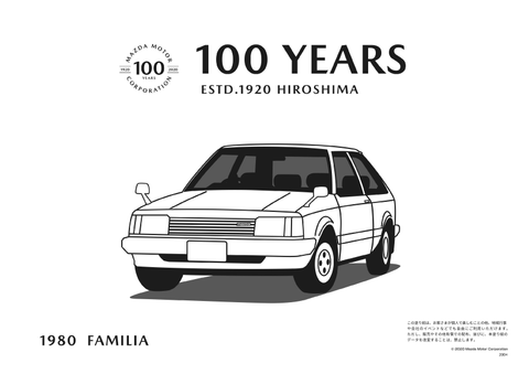 Mazda 100 Years Familia Colouring Sheet