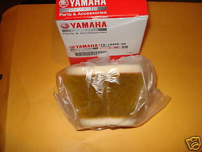 Yamaha DT100 MX100 RT100  DT MX RT 100  air filter OEM