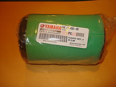 Yamaha Big Bear Bear Tracker Bruin Grizzly air filter OEM