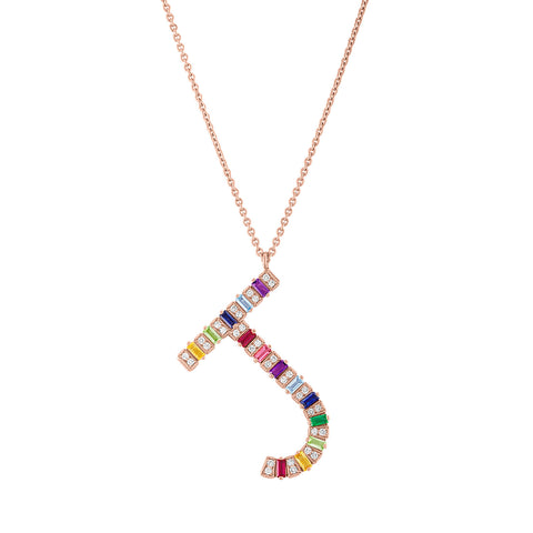 Jumbo Rainbow Initial Necklace