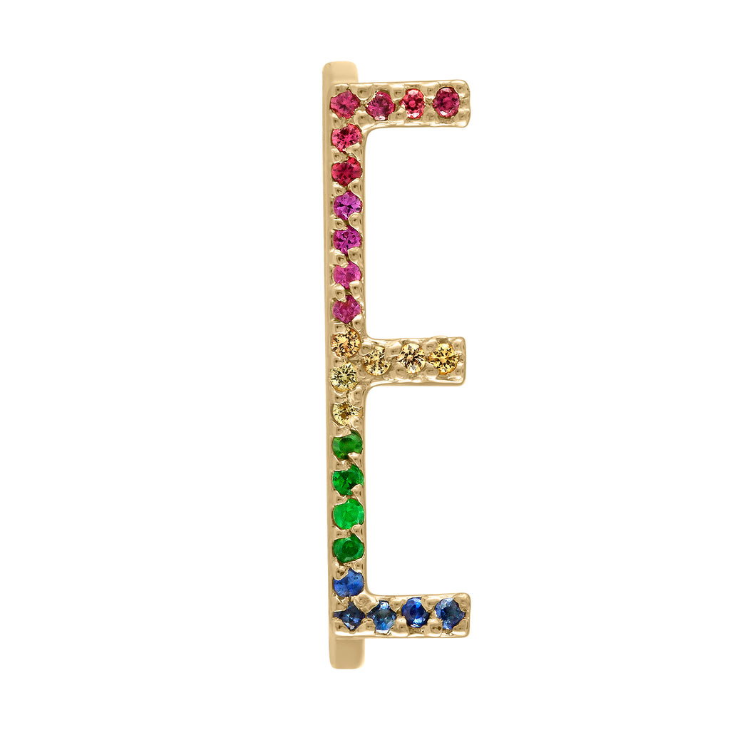 Rainbow Initial Statement Stack Ring